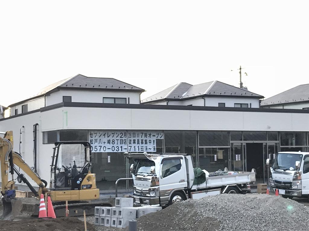 セブンイレブン松戸八ヶ崎8丁目店