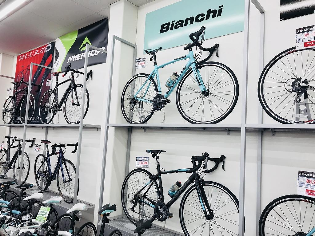 サイクルベースあさひ Bianchi