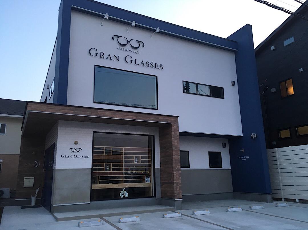 GRAN GLASSES 店舗
