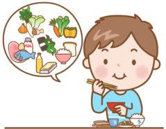 食事と成長